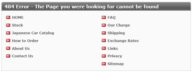 404エラーページのサイトマップ