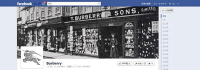 Facebook   Burberry
