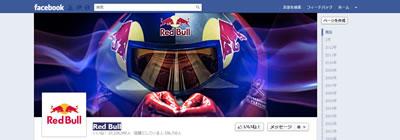 Facebook | Red Bull