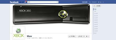 Facebook | XBox