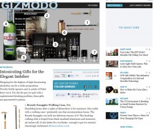 Gizmodoにてギフトとして紹介されている製氷器