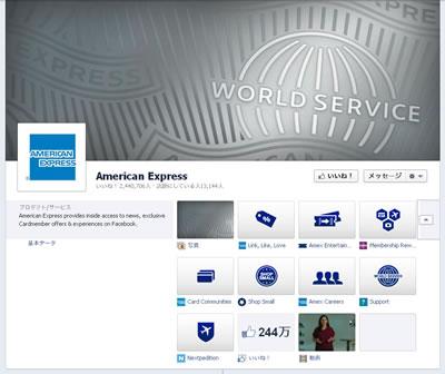 Facebook | American Express