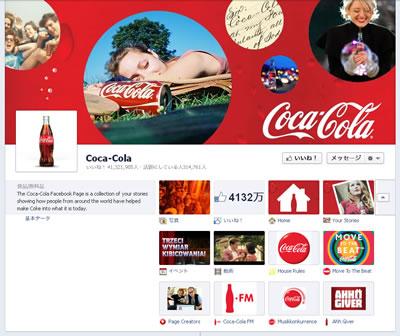 Facebook | Coca Cola