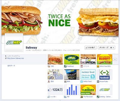 Facebook | Subway