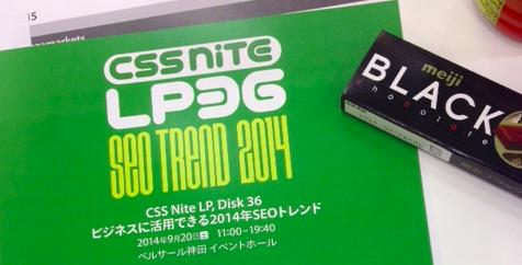 css-nite36
