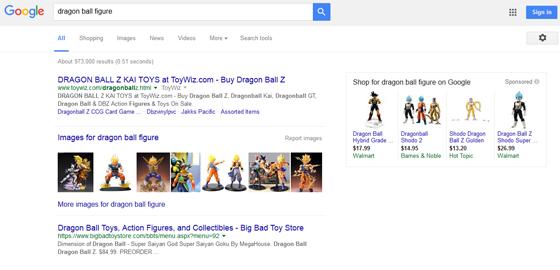 Google ショッピングキャンペーンの表示