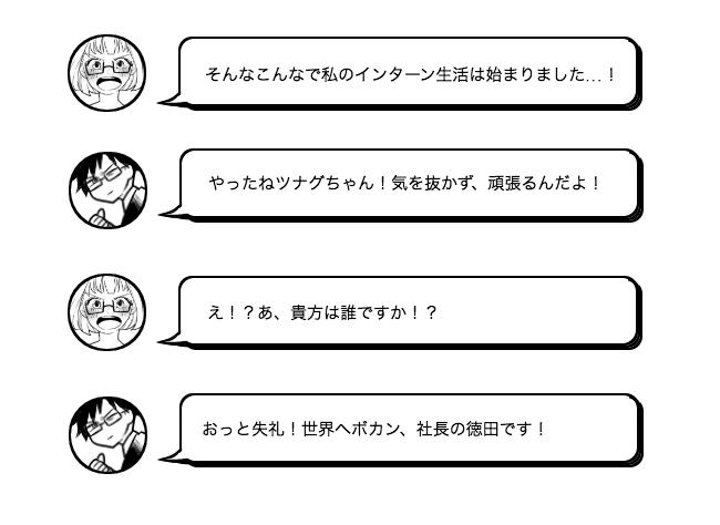 icon_1