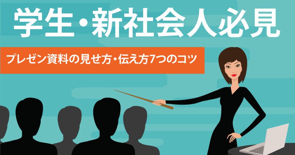 Intern Blog_Asagiri_FB-size